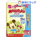 マミーポコ パンツ ビッグサイズ(54枚入)【マミーポコ】