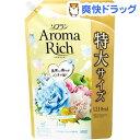 ソフラン アロマリッチ フェアリー ウォータリーフラワーアロマの香り 詰替用特大(1210mL)【ソフラン】