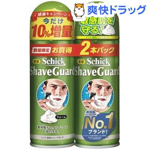 薬用シェーブガード シェービングフォーム ダブルパック 増量缶(220g*2缶)