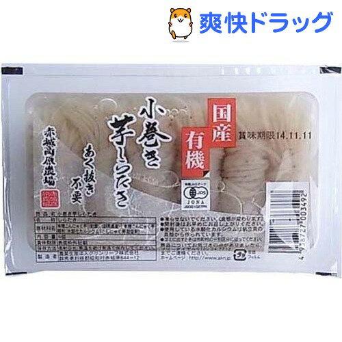 国産 有機蒟蒻芋使用 小巻芋しらたき(6コ入)【グリンリーフ】