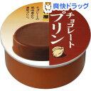 井村屋 缶チョコレートプリン(75g)