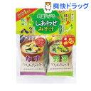 【訳あり】アマノフーズ しあわせみそ汁 野菜いろいろ 4種セット(4食)【アマノフーズ】