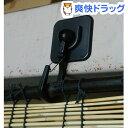 外れにくい すだれ吊り具 両面テープ式(2コ入)