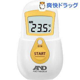 非接触体温計 でこピッと イエロー UT701A-JC1(1コ入)【でこピッと】