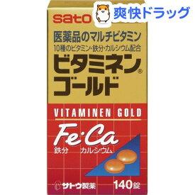 【第(2)類医薬品】ビタミネンゴールド(140錠)【ビタミネン】