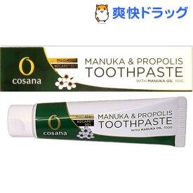 コサナ NZ産プロポリス入りマヌカハニーMGO400+歯磨きマヌカオイル配合(100g)【コサナ】