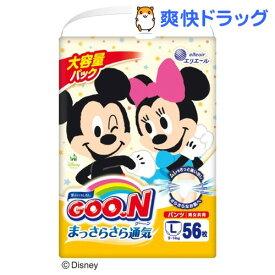 グーン まっさらさら通気 パンツ Lサイズ(56枚入)【グーン(GOO.N)】