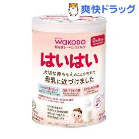 レーベンス ミルク はいはい(810g)【はいはい】[粉ミルク]