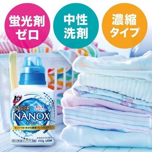 トップスーパーナノックス洗濯洗剤詰替超特大
