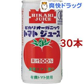 ヒカリ オーガニックトマトジュース 43423(190g*30コセット)