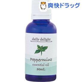 デイリーディライト エッセンシャルオイル ペパーミント(30ml)【デイリーディライト(daily delight)】
