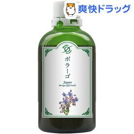 ホメオパシージャパン マザーチンクチャー ボラーゴ 大(100ml)【HJマザーチンクチャー】