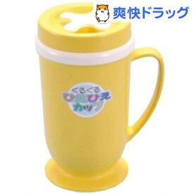 イモタニ くるくるひえひえカップ(170ml) KK-500(1コ入)【イモタニ】
