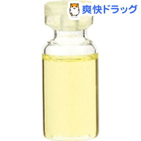 エッセンシャルオイル マンダリン(3ml)【生活の木 エッセンシャルオイル】