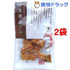 精華堂 黒糖かりん(32g*2コセット)【精華堂】