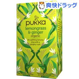 パッカ レモングラス&ジンジャー 有機(オーガニック) ハーブティ(36g)【パッカ】