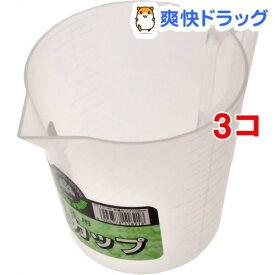 園芸用 計量カップ(1000ml*3コセット)【Daiwa(台和)】
