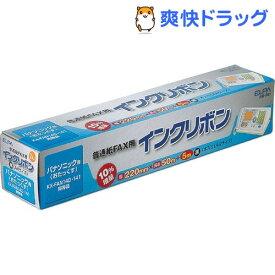 エルパ ファックスインクリボン FIR-P41(1コ入)【エルパ(ELPA)】
