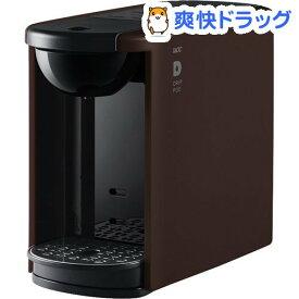 UCC ドリップポッド DP3 ブラウン(1台)【ドリップポッド(DRIP POD)】