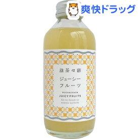 無茶々園 ジューシーフルーツジュース(180ml)【無茶々園】