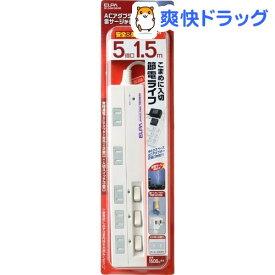 エルパ 耐雷サージスイッチ付タップ 5コ口 1.5m WLS-5015B(W)(1コ入)【エルパ(ELPA)】