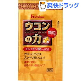 ハウス食品 ウコンの力顆粒 業務用(1.5g*50袋入)【ウコンの力】
