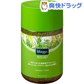 クナイプ バスソルト ローズマリー&タイムの香り(850g)【クナイプ(KNEIPP)】[入浴剤]