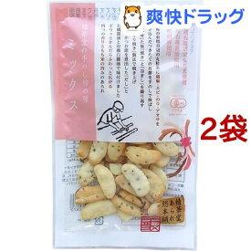 精華堂 手のし柿の種 ミックス(38g*2コセット)【精華堂】