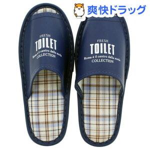 トイレ用スリッパ L ブルー 7609(1足)