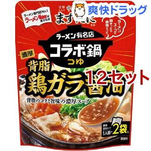 ラーメン有名店コラボ鍋つゆ ますたに監修 濃厚 背脂鶏ガラ醤油(2袋入*12セット)【日清食品】