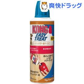 コング ピーナッツバター味 ペースト(226g)【コング】[ドッグフード]