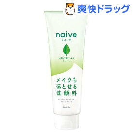 ナイーブ メイク落とし洗顔フォーム お茶の葉エキス配合(200g)【ナイーブ】