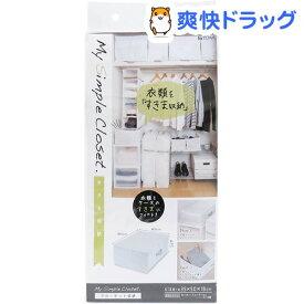 MSC 収納袋 すきま収納 クローゼット ホワイト 衣類用 85692(1コ入)【TOWA(東和産業)】