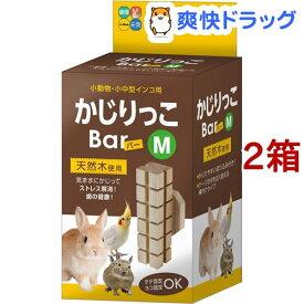 ハイペット かじりっこバー Mサイズ(2箱セット)【ハイペット】