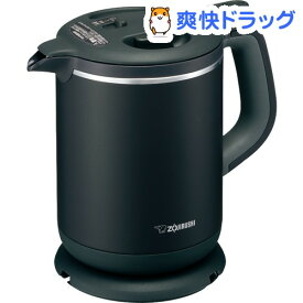 象印 電気ケトル 0.8L ブラック CK-AX08-BA(1個)【象印(ZOJIRUSHI)】