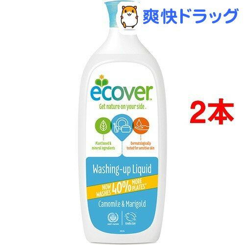【訳あり】エコベール 食器用洗剤 カモミール(1L*2本セット)【エコベール(ECOVER)】