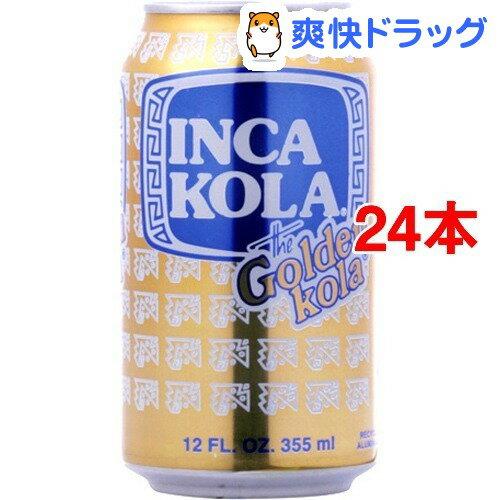 インカコーラ(355mL*24本セット)【送料無料】