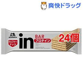 森永製菓 inバー プロテイン ナッツ(36g*24コセット)【ウイダー(Weider)】