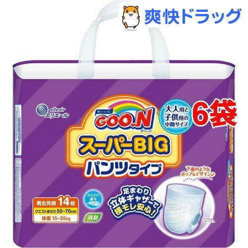 グーン(GOO.N) スーパービッグ パンツタイプ(14枚入*6コセット)【グーン(GOO.N)】