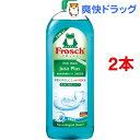【キラキラファイル付き】フロッシュ 食器用洗剤 重曹プラス 洗浄力強化タイプ(750mL*2コセット)【フロッシュ(frosch)】