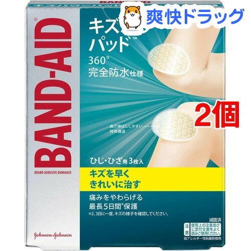 バンドエイド キズパワーパッド ひじ・ひざ用(3枚入*2コセット)【バンドエイド(BAND-AID)】
