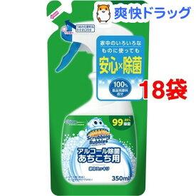 スクラビングバブル アルコール除菌 あちこち用 つめかえ用(350mL*18コセット)【スクラビングバブル】