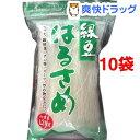 緑豆はるさめ チャック付(120g*10コ)