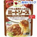 マ・マー トマトの果肉たっぷりミートソース マッシュルーム入り(260g*6コ)【マ・マー】