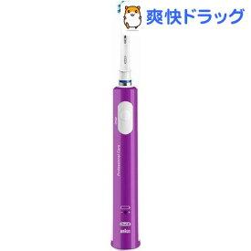 ブラウン オーラルB 電動歯ブラシ PRO450 プラムピンク D165131APK(1台)【ブラウン オーラルBシリーズ】