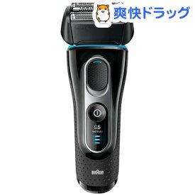 ブラウン メンズシェーバー シリーズ5 お風呂剃り対応 5147S(1台)