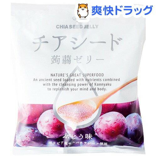 チアシード蒟蒻ゼリー ぶどう味(10コ入)