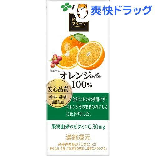 伊藤園 ビタミンフルーツ オレンジミックス 紙(200mL*24本入)【ビタミンフルーツ】