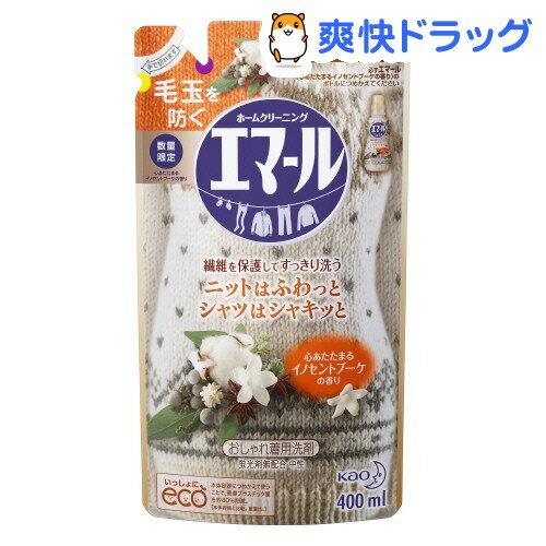 【企画品】エマール イノセントブーケの香り つめかえ用(400mL)【エマール】
