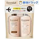 エッセンシャル スマートスタイル シャンプー&コンディショナー ミニセット(1セット)【エッセンシャル(Essential)】